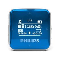 飞利浦 PHILIPS MP3播放器 SA2208 8G (蓝) 飞声音效 发烧无损迷你运动跑步 播放器 FM收音录音