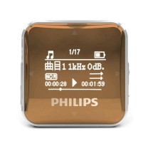 飞利浦 PHILIPS MP3播放器 SA2208 8G (金) 飞声音效 发烧无损迷你运动跑步 播放器 FM收音录音