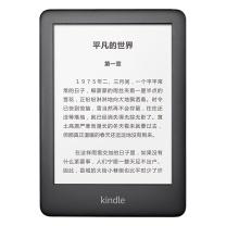 Kindle 电子书阅读器 青春版4G (黑色) (纯色套装)Nupro保护套-深海蓝
