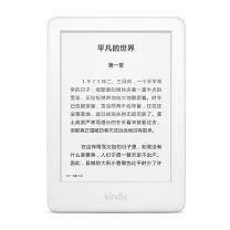 Kindle 电子书阅读器 青春版4G (白色) (纯色套装)Nupro保护套-经典黑