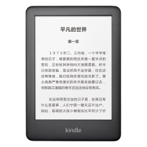 Kindle 电子书阅读器 青春版4G (黑色) (纯色套装)Nupro保护套-樱花粉