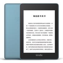 Kindle 电子书阅读器 墨水屏经典版 第四代32G 6英寸  (纯色套装)wifi 雾蓝色-Nupro保护套