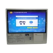 世无忧 T5-CPW (银色) 桌面式 移动存储安全交换系统