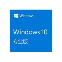 联想 lenovo 操作系统 Win10Pro 微软正版 windows10专业版 2019非实物 简体中文