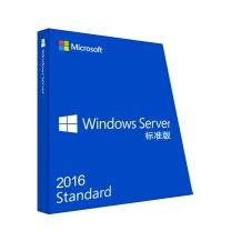 微软 Microsoft 软件 SERVER 2016 政府授权版