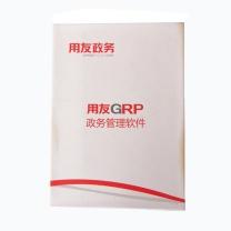 用友 办公自动化管理 GRP-U8 个  财务办公自动化存储管理