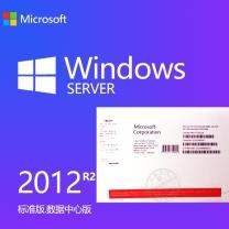 微软 Microsoft 数据软件 win server 2012 中文 标准版