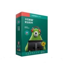卡巴斯基 安全软件2019版 (图片色) 一用户三年激活码 杀毒软件 简体中文盒装版
