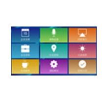 GOEING 无纸化系统软件 FA120  (国电投)