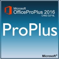 微软 Microsoft 应用软件 微软Office2016标准版