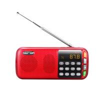 先科 SAST 老人收音机 N28
