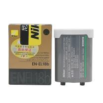 尼康 Nikon 相机原装电池 EN-EL18C