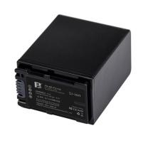 沣标 FB 相机电池 NP-FV100