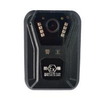 警王 防爆记录仪 1296P A7 32G (随机) 塑料