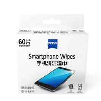 蔡司 ZEISS 专业手机清洁湿巾 60片装