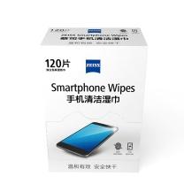 蔡司 ZEISS 专业手机清洁湿巾 120片装