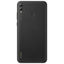 华为 HUAWEI 珍珠屏杜比全景声大电池 移动联通电信4G手机 双卡双待 畅享MAX 4GB+128GB (颜色可选)