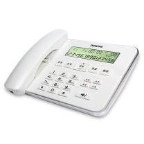 飞利浦 PHILIPS 电话机 CORD218 (白色)
