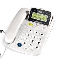 TCL 电话机 TSD HCD868(17B) (灰白色)