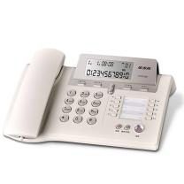 步步高 BBK 步步高电话机 HCD288 (典雅灰)
