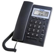 步步高 HCD007(6082)TSDL 壁挂式双用 来电显示电话机 蓝(单位:台)