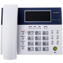 步步高 HCD007(122)TSDL 来电显示电话机 白 单位:台