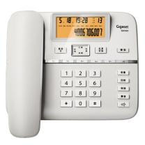 集怡嘉 电话机 DA560 电话机座机黑名单功能来电显示屏幕背光双接口免提办公电话座机家用有绳固定电话 (白色)