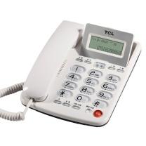 TCL 办公电话机 HCD868(202) 办公电话机TSD (白色)