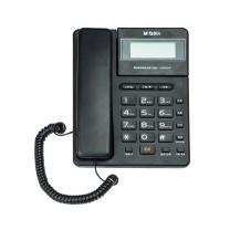 晨光 M&G 电话机 AEQN8939