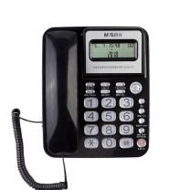 晨光 M&G 电话机 AEQ96755 (黑)