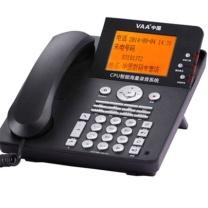 先锋音讯 VAA 固定电话机 VAA-CPU800