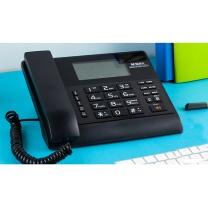 晨光 M&G 电话机 AEQN8927 (黑色)