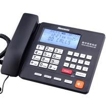纽曼 Newsmy 录音电话机 HL2008TSD-2084R