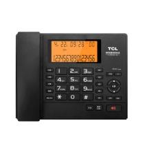 TCL HCD868(68) 电脑版连电脑海量存储录音电话机 黑色(单位:台)