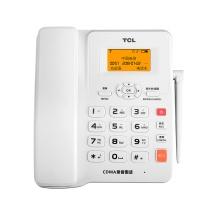 TCL 电话机 CF203C (白色) 带录音