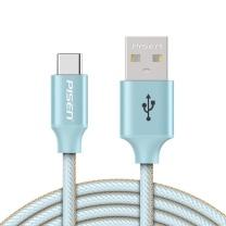 品胜 PISEN Type-C数据线 1.2米 USB-C充电线 适用华为P30 Pro/OPPO Reno10/小米9/魅族16th (牛仔海心蓝)