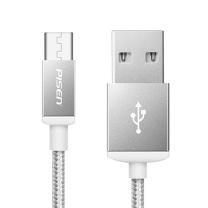 品胜 PISEN 安卓数据线 双面尼龙充电线 1M银灰色 Micro USB电源线 适用于华为/小米/vivo/魅族/三星等