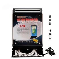 奥鹏AP555 8接口手机充电站 苹果接口3个安卓接口3个华为接口2个