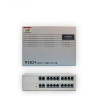 国威赛纳 电话交换机 WS824-Q20  2外线8分机 集团电话交换机