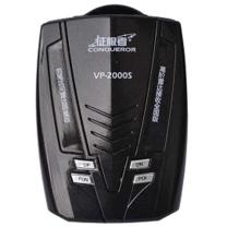 征服者 语音+雷达预警仪 VP-2000S  车载区间测速贝尔雷达电子狗一体机