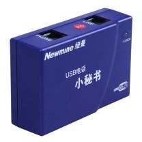 纽曼 Newsmy 商务办公小秘书单路录音盒 NM-LYH-1