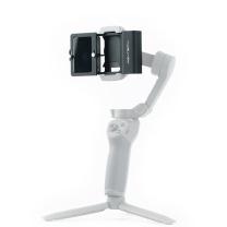 大疆 DJI 手持稳定器 Osmo Mobile 3  Osmo3运动相机适配器夹板