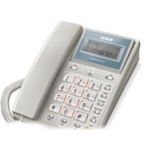 步步高 BBK 步步高电话机 来电显示电话机型 有绳电话机HCD007(6101)TSD 流光银  1台装 (DC)