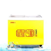 星星 XINGX 冰柜 SD/SC-245YE (黄色)