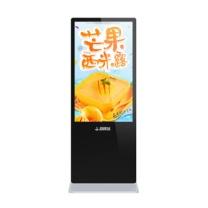 互视达 落地立式触控广告机 安卓版 50寸  (含安装/保修5年)