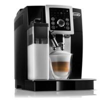 德龙 DeLonghi 全自动咖啡机 ECAM23.260.SB 自带打奶泡系统