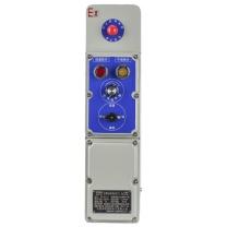 伊莱科 防爆电暖器 FLJR-13  BDR系列(DC)