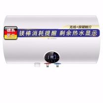 博世 BOSCH 50升电热水器 TR 5000 T 50-2 EH