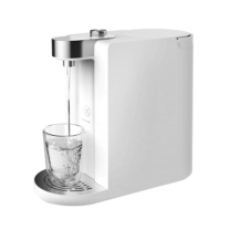 小米 MI 心想 即热式饮水机 S2101 1.8L (白色)