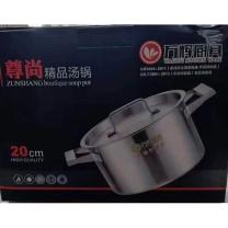万辉厨具 不锈钢汤锅 20cm/18cm (不锈钢色)